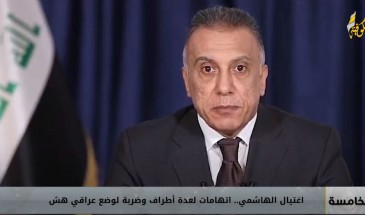 اغتيال الهاشمي.. اتهامات لعدة أطراف وضربة لوضع عراقي هش