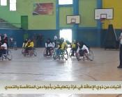 فيديو|| فتيات غزة يتحدين الإعاقة بالرياضة والتنافس