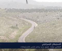 """""""التفافي حوارة"""".. طريق جديد يحاصر نابلس بالمستوطنات"""