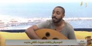 فيديو|| الثقافة والغناء موروث ثقافي متجدد