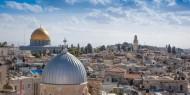 في مثل هذا اليوم.. سقوط القدس وأحداث دولية أخرى