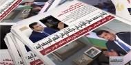 أبرز ما خطته الأقلام والصحف 10/10/2020