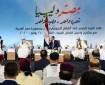 مصر تجدد رفضها للتدخلات التركية في الشأن العربي
