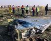 فرنسا تتسلم الصندوقين الأسودين للطائرة الأوكرانية من إيران