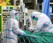 وقفة تضامنية مع مستشفى المقاصد بالقدس