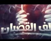 سناء الحافي.. تفاصيل 5 أشهر من الحبس المنزلي