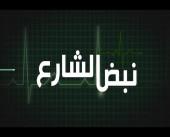 رسائل المواطنين للشعب اللبناني