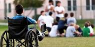 """""""غير لائق"""" مصطلح جديد لاستبعاد ذوي الاحتياجات الخاصة من وظائف غزة"""