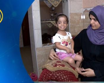 خاص بالفيديو|| طفلان من رفح يحتاجان إلى علاج شهري بقيمة 800 دولار لإنقاذ حياتهما