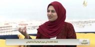 فيديوا|| شغف الكتابة في عيون الروائية آمنة النواتي
