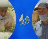 لاجئون سوريون يحولون الصحاري إلى مزارع غناء