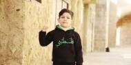 فيديو|| الطفل الفلسطيني رمضان أبو جزر.. موهبة بين أزقة الموت