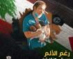 بالفيديو والصور|| تيار الإصلاح يطلق حملة تضامنية مع الشعب اللبناني