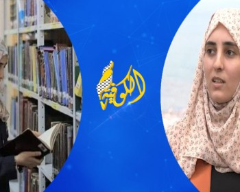 خاص بالفيديو|| تهاني أبو صلاح.. أصغر طالبة حاصلة على شهادة الدكتوراه في فلسطين