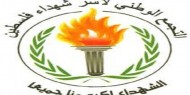 تجمع أسر الشهداء يطالب بتحقيق دولي في جريمة اغتيال داليا السمودي
