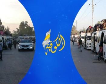 خاص بالفيديو والصور|| تيار الإصلاح يواصل إجلاء العالقين في مصر إلى قطاع غزة