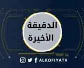 دقيقة إخبارية|| حالتا وفاة و432 إصابة جديدة بكورونا.. والأونروا تدين استهداف مدرستها في غزة