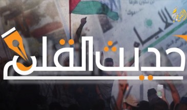 أبرز ما خطته الأقلام والصحف الفلسطينية
