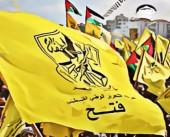 أبناء حركة فتح في غياهب سجون أمن السلطة