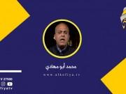 عن الانتخابات البلدية وأولويات الشعب الفلسطيني