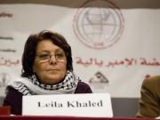 مواقع التواصل تحظر جلسة حوارية للمناضلة ليلى خالد