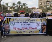 لجنة المرأة العاملة في خانيونس تنظم وقفة ضد التمييز العنصري بين عمال الضفة وغزة