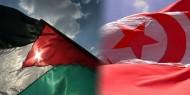 تونس تؤكد ضرورة الضغط على إسرائيل للكف عن انتهاكاتها ضد الشعب الفلسطيني
