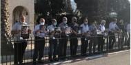 تظاهرات في الداخل تطالب بالإفراج الفوري عن الأسير الأخرس