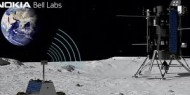 شركة Nokia تبني أول شبكة اتصالات خلوية على سطح القمر