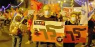 تواصل المظاهرات المطالبة برحيل نتنياهو في تل أبيب