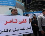 إغلاق مراكز الأونروا احتجاجا على سياسة التقليصات