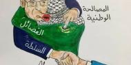 ملف الصالحة الفلسطينية طي الأدراج إلى أجل غير مسمى