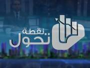 وادي: المؤشرات الاقتصادية في غزة خطيرة.. فيديو