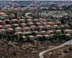 إدانات عربية ودولية لمصادقة الاحتلال على بناء 780 وحدة استيطانية