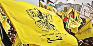 حركة فتح تنظم وقفة إسنادية مع الأسرى أمام مقر الصليب الأحمر