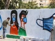 صحة غزة تنشر الخارطة الوبائية لفيروس كورونا الثلاثاء