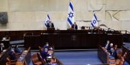 الكنيست تفشل في تمرير قانون لتأجيل إقرار الميزانية العامة