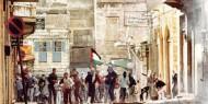 33 عامًا على ذكرى انتفاضة الحجارة