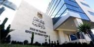 الخارجية: وفاة فلسطيني بفيروس كورونا في ماليزيا