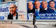خلافات إسرائيلية على رئاسة ليفني للوكالة اليهودية الجالبة للمستوطنين