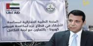 لوموند: منحة اللقاحات الإماراتية للغزيين كشفت عن قوة دحلان في الشارع الفلسطيني