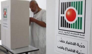 الانتخابات الفلسطينية .. ثقل الدعم العربي لإنجاحها