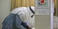 تحذيرات من التلاعب في سجل الناخبين ودعوات إلى حماية التوافق