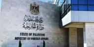 الخارجية تطالب المجتمع الدولي بفرض عقوبات على الاحتلال لوقف جرائمه ضد شعبنا