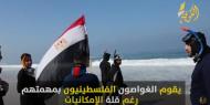غزيون يشاركون في البحث عن مفقودي لنش بورسعيد الغارق
