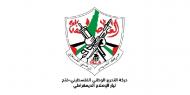 تيار الإصلاح ساحة غزة ينعى الشهيد الطفل محمد العلامي