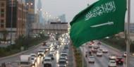 """السعودية تحتل المركز الثاني عالميا في مؤشر """"نيكاي"""" للتعافي من كورونا"""