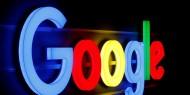 Google تضيف ميزات مرحة لمنافسة Zoom
