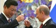 تحالف صيني روسي في مواجهة الهيمنة الأمريكية الأوروبية