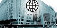 البنك الدولي: الحكومة الفلسطينية تواجه مشكلة مالية كبيرة